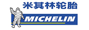 Michelin (China) Investment Co., LTD.
